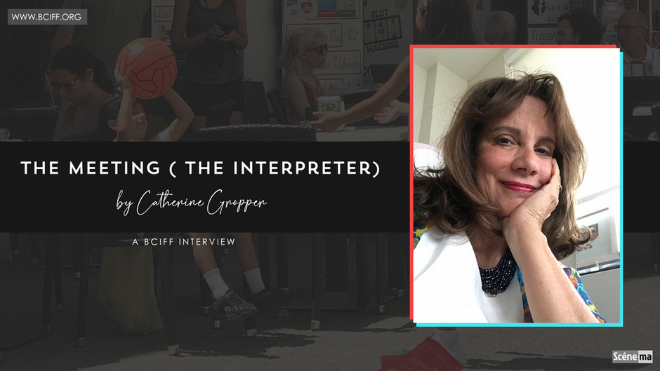 Interview with Catherine Gropper