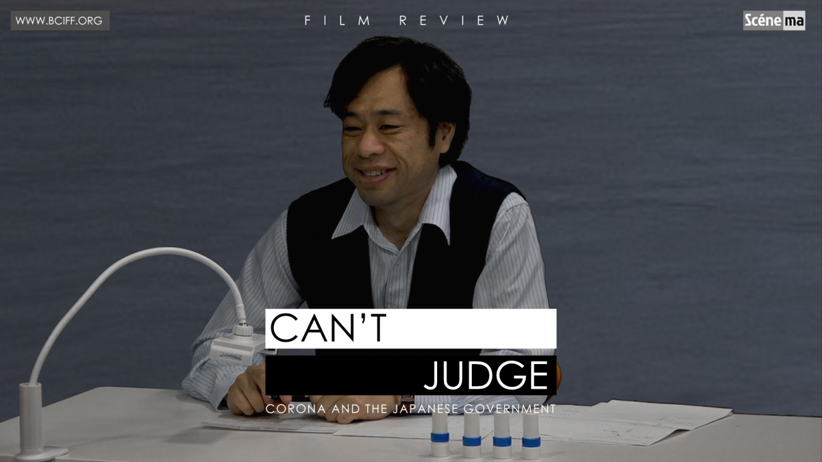 Can't Judge – Corona and the Japanese Government   Film Review