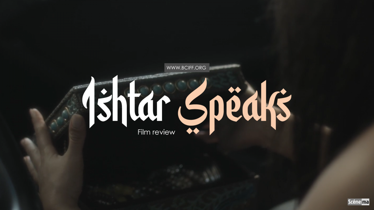 Ishtar Speaks: A Dream Within A Dream